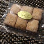 【お菓子史】「カニストレリ」  焼き菓子とフランス菓子