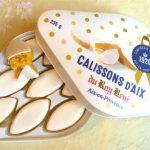 カリソンの意味とその歴史。南フランスの香りがするカリソン・デクス 。