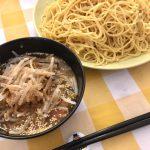 【フランス留学】醤油つけ麺をフランスで買える食材だけで作る〜節約自炊生活レシピ〜