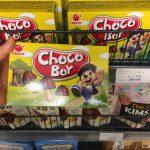 【フランス】きのこたけのこ論争に幕? 第三勢力「チョコボーイ」について